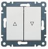 Выключатель для жалюзи Контактор Lumina-2 белый
