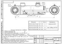 Гидроцилиндр управления вилами КРН-2.1 (ГЦ 50.25.320.525.25)