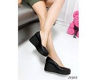 Туфли низкая танкетка, фото 1