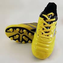 Бутси футбольні VIVO LN26002 розмір 39-44
