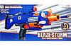 Бластер Blaze Storm пулемет на мягких пулях с присосками на батарейках, фото 4