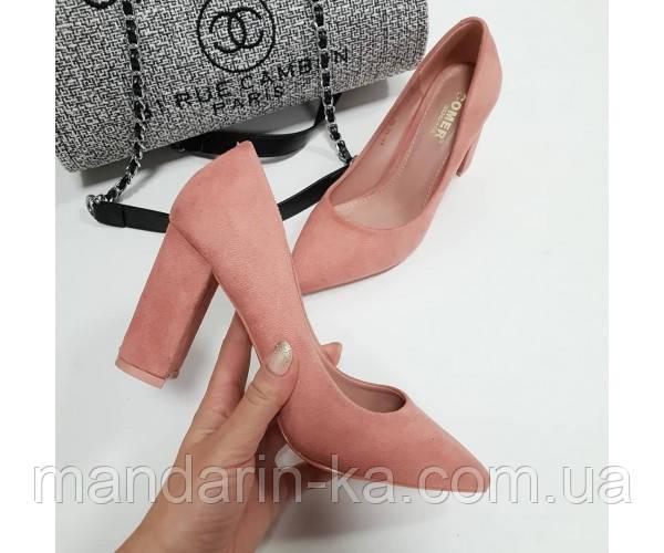Туфли замшевые с острым носком