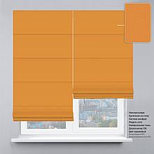 Римские шторы система Комфорт (2-3 шторы на одном карнизе)