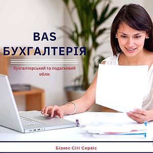 """Зовнішня форма звіту """"Уточнюючий розрахунок ПДВ"""" для """"BAS Бухгалтерія"""""""