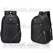Чоловічий рюкзак, що не промокає DengSiya 8897, чорний.