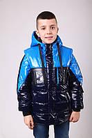 Куртка весенняя для мальчика подростка 36-42 электрик