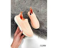 Слипоны носки