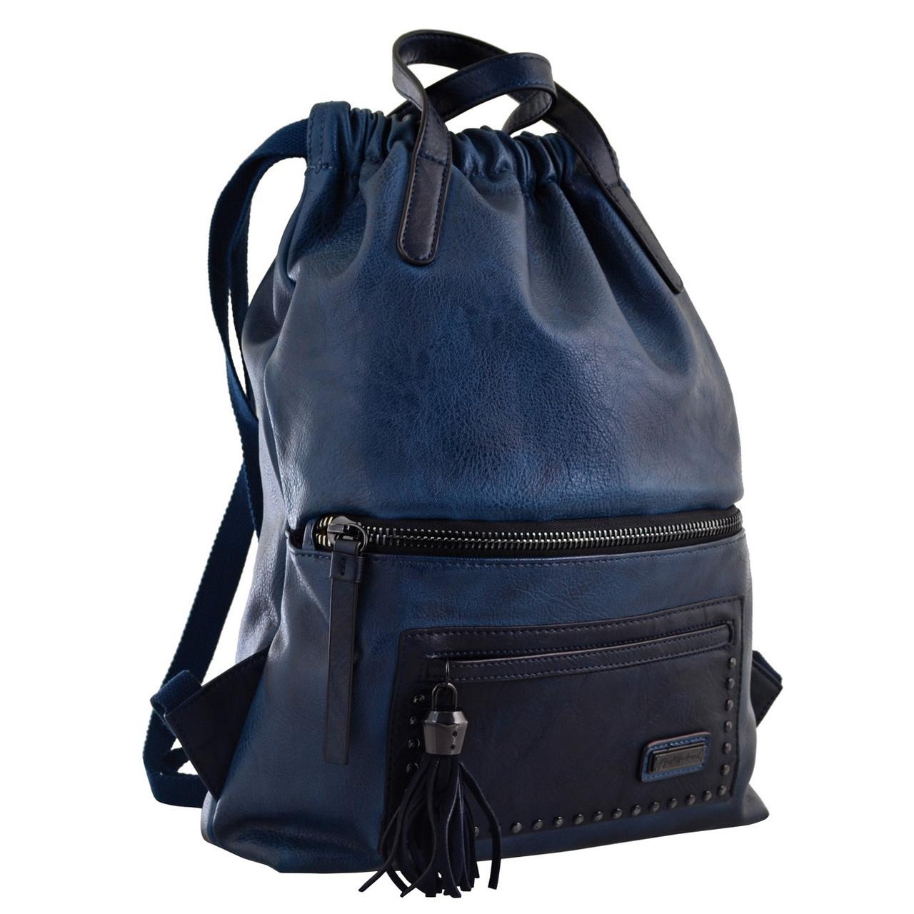 Рюкзак женский YW-11, джинсовый синий