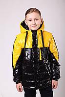 Куртка весенняя для мальчика подростка 36-42 желтая