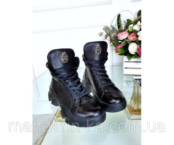 Демисезонные ботинки Муха
