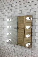 Безрамочное гримерное зеркало с подсветкой, бьютизеркало 700*700мм