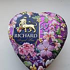 Чай в подарок | Чай Ричард Королевское сердце 30 г в жестяной банке, фото 2