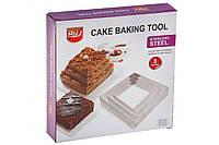 Форма для выпечки тортов 3 штуки(.квадрат)