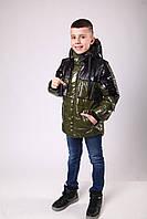 Куртка весенняя для мальчика подростка 36-42 хаки