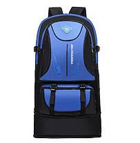 Большой вместительный туристический унисекс рюкзак, фото 2