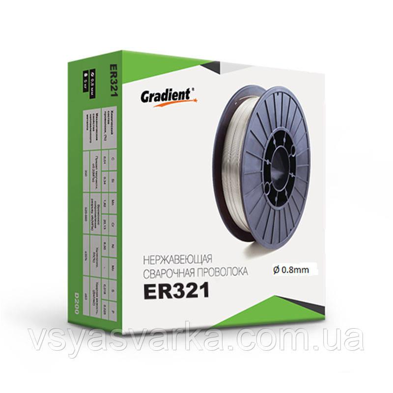 Проволока сварочная нержавеющая ER 321 0,8 мм. 5кг