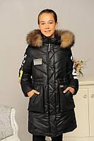 Куртка «Софи», черный