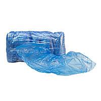 Бахилы низкие синие текстурированные медицинские, ПВХ, 2г (50 пар/уп)
