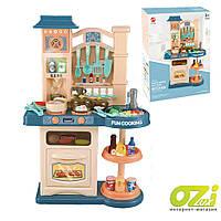 Детская интерактивная кухня Bozhi Toys Fun Cooking 838A бирюзовая