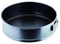 Форма антипригарная разъемная круглая Ø 240 мм;H 68 мм