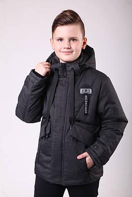 Куртка на хлопчика демісезонна 36-44 сіра