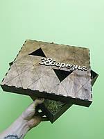 Деревянная подарочная коробка на 8 березня CraftBoxUA 34х30х10 см