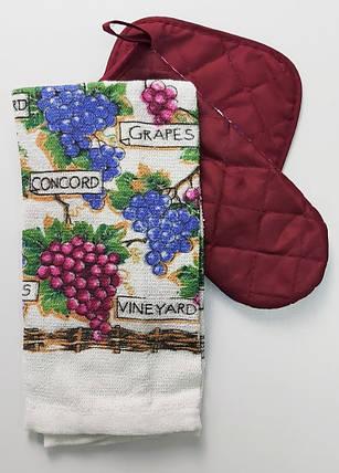 Набор прихваток с полотенцем с виноградом, фото 2