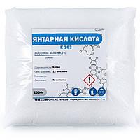 Янтарная кислота (1кг), фото 1
