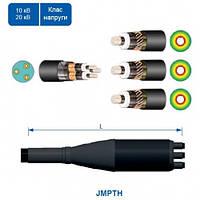 Кабельна муфта JMPTH 12 25-95 СМ