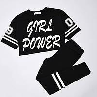 "Костюм для девочки ""Girl power"" 10-14 лет"