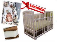 НАБОР! Кроватка для новородженного , постельный набор , матрас