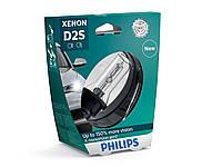 Ксеноновая лампа Philips D2S X-tremeVision gen2 35W (85122XV2S1) (1pcs blister)