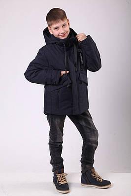 Куртка на хлопчика демісезонна 36-44 синя