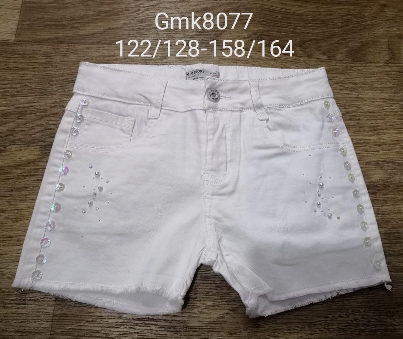 Котоновые шорты для девочек Glo-Story, 122/128-158/164 рр. Артикул: GMK8077