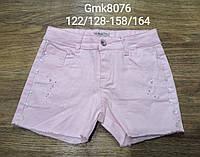 Котоновые шорты для девочек Glo-Story, 122/128-158/164 рр. Артикул: GMK8076