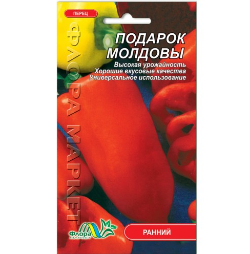 Семена Перец сладкий Подарок Молдовы раннеспелый 0.3 г