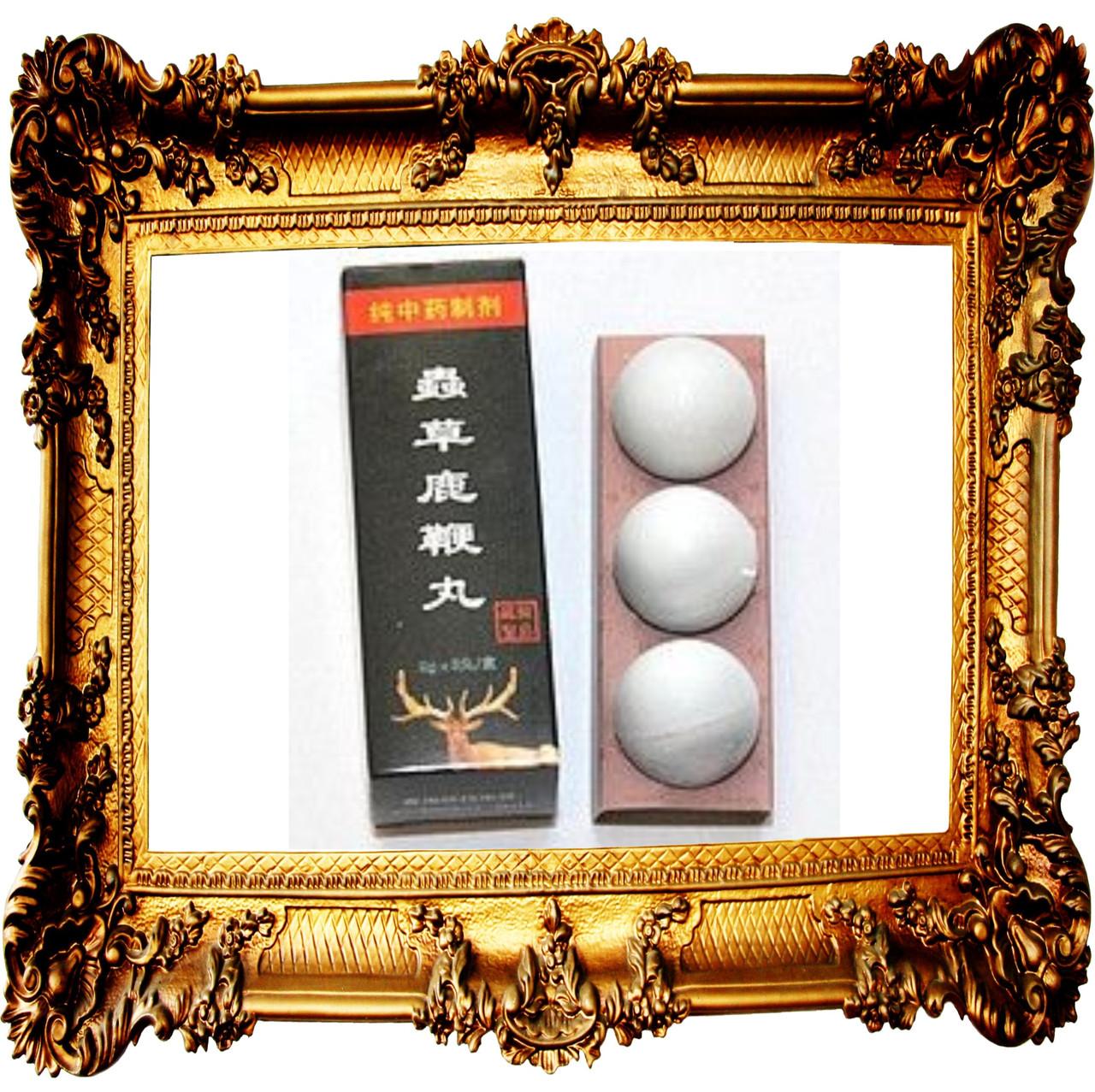 """Пилюли """"Лю Бьяньвань"""" - для повышения потенции и улучшения работы почек (18 пилюлей-шариков в упаковке)."""