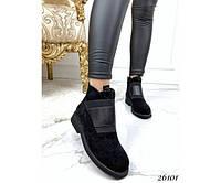 Ботинки демисезонные на низком ходу, фото 1