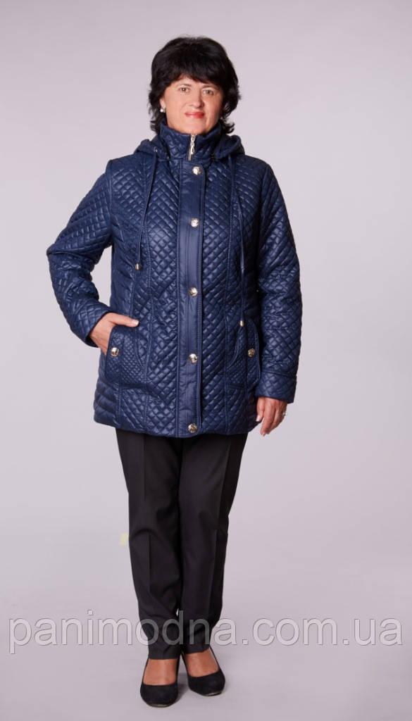 Куртка женская осенняя стеганная.