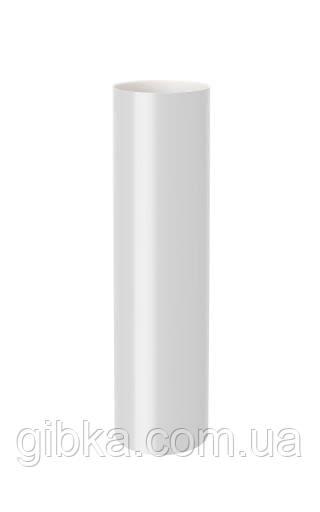 Труба водостічна Rainway 130 мм