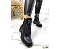 Демисезонные ботинки резинки, фото 1