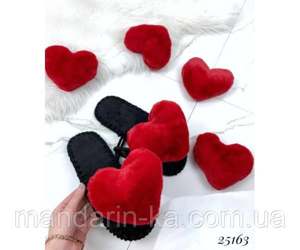 Тапочки Сердца
