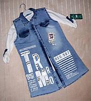 Комплект для девочек блузка+сарафан 10-16 лет
