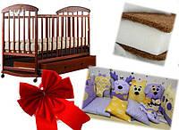 ПОЛНЫЙ НАБОР!  Кроватка для новородженного, постельный набор в кроватку 9в1, матрас