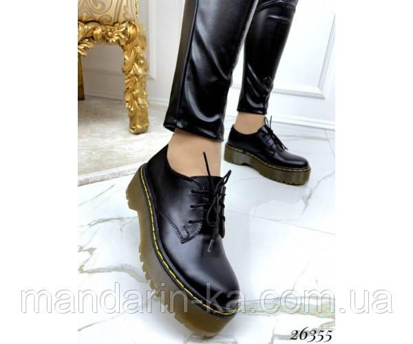 Туфли Dr. Martens женские