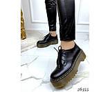 Туфли Dr. Martens женские, фото 4