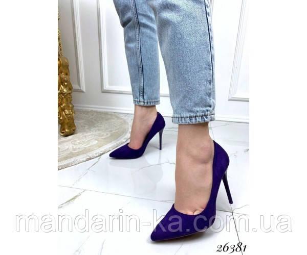 Туфли лодочки женские демисезонные на шпильке фиолетовые