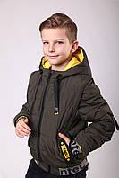 Куртка весенняя для мальчика 34;36:38цвет хаки