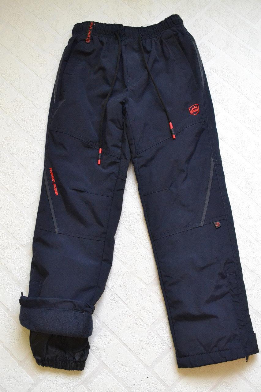 Плащёвочные,утеплённые термо-штаны на флисе для мальчиков,размеры 134- см.Фирма Grace.Венгрия