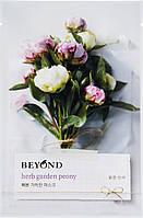 Маска для лица Шиповник Beyond Herb Garden Peony Mask, 22 мл